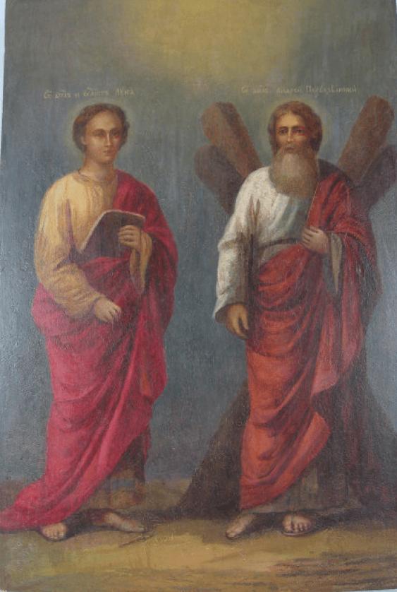 Icon Of St. Andrew - photo 1