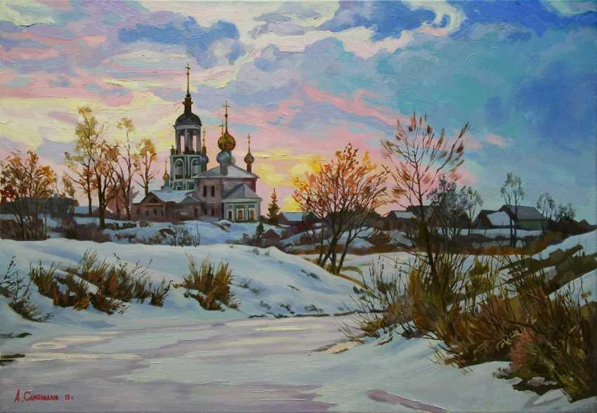 """Alexander Samokhvalov. """"Twilight"""" - photo 1"""