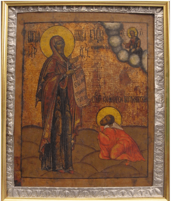 The Bogolyubsky Icon Of The Mother Of God - photo 1