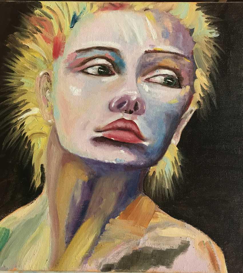 Olga Bunevich. Daring sadness - photo 1