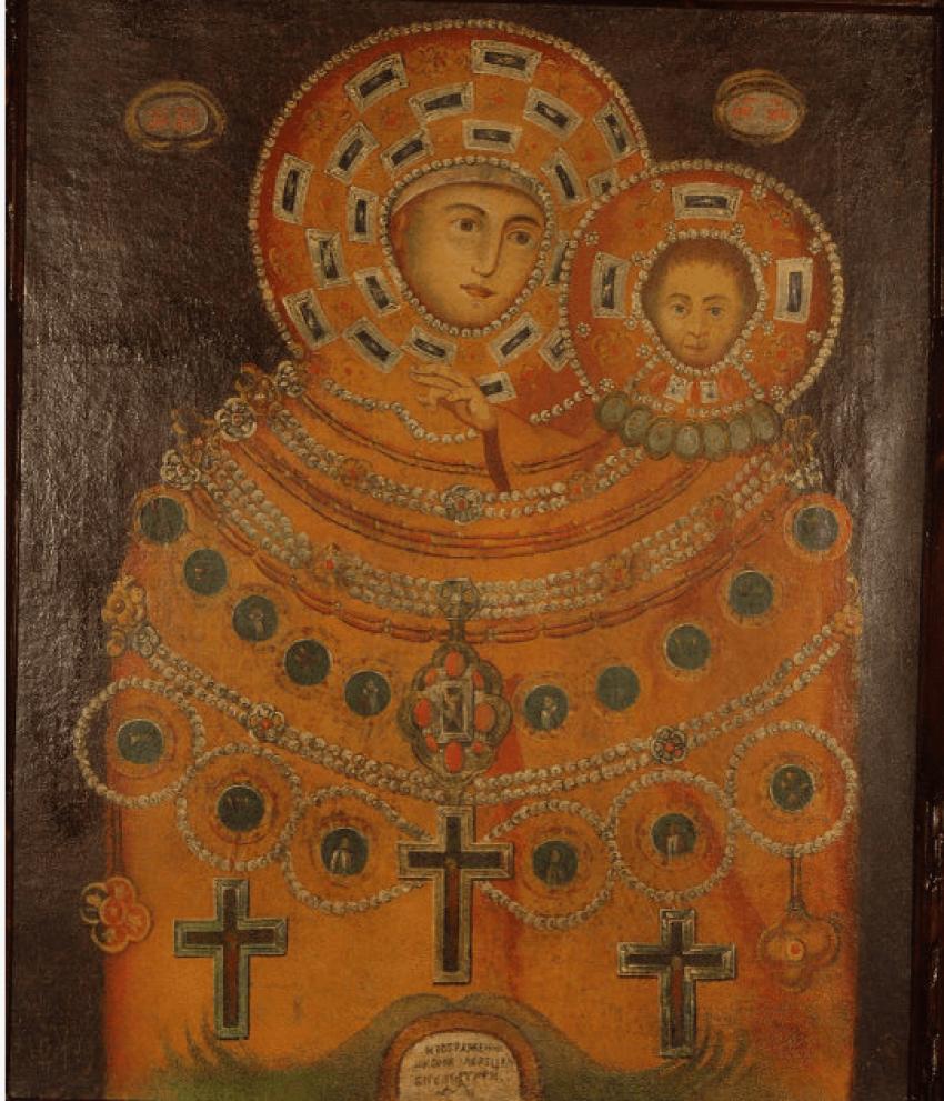 Icon Loretta Богородица18 century - photo 1