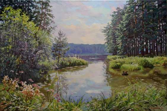 "Alexander Samokhvalov. ""Backwater"" - photo 1"