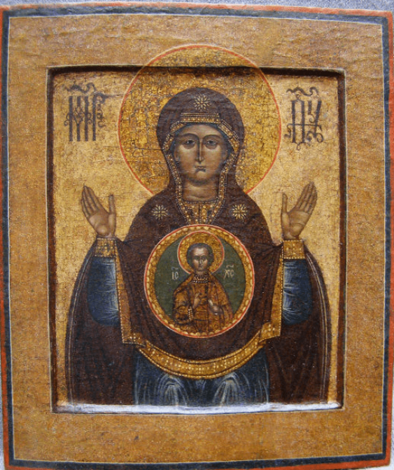 The virgin of the Sign, 16th century - photo 1