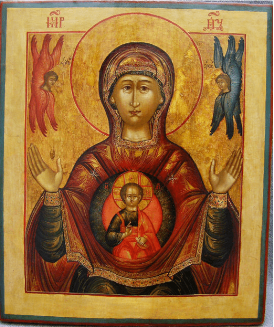 The Virgin Of The Sign - photo 1