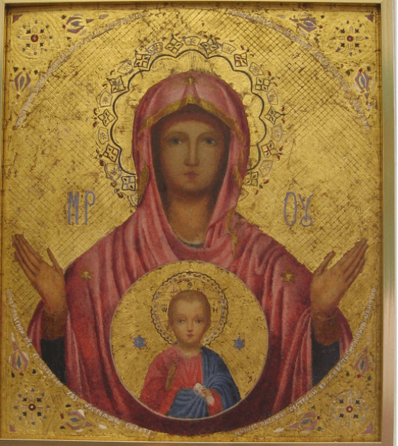 The virgin of the Sign, 19th century - photo 1