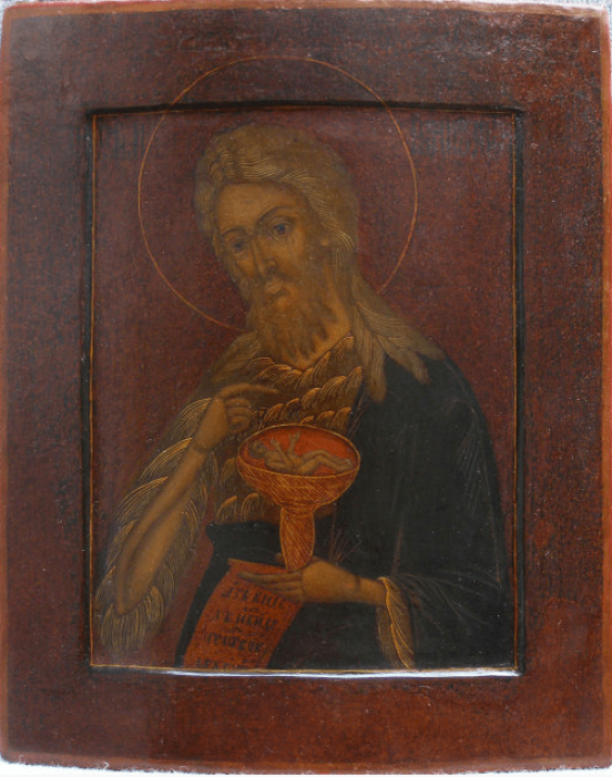 The icon of John the Baptist, 17th century - photo 1