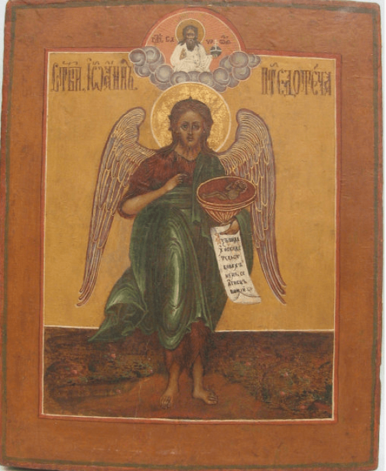 The icon of John the Baptist angel of the desert, 19th century - photo 1