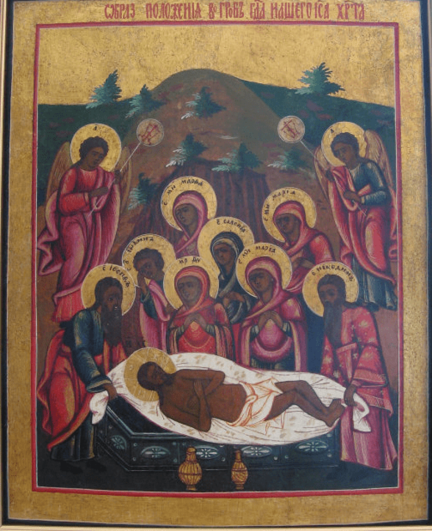 The icon of the entombment of Jesus 19th century - photo 1