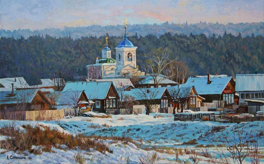 "Alexander Samokhvalov. ""The Ural village"" - photo 1"