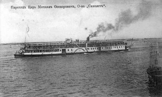 "Leather bucket for gunpowder, ""Tsar Mikhail Fedorovich Odessa №5 "". The Romanov Dynasty. - photo 7"