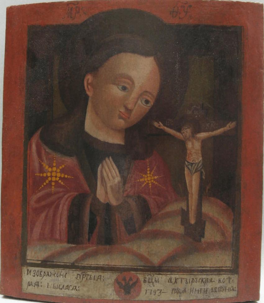 Icon of Akhtyrskaya mother of God 18th century - photo 2