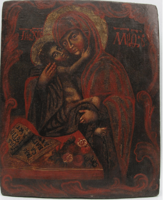 The virgin of Tenderness 18th century - photo 1