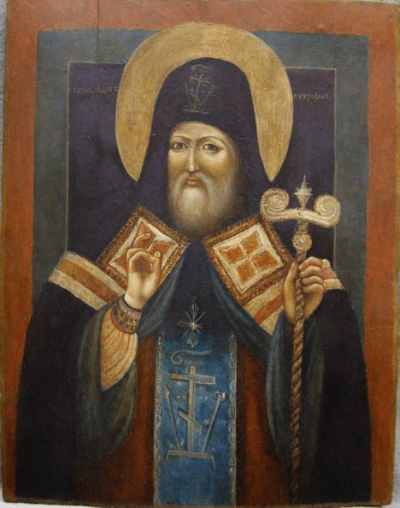 Die Ikone des Heiligen mitrofana 18 Jahrhundert - Foto 1