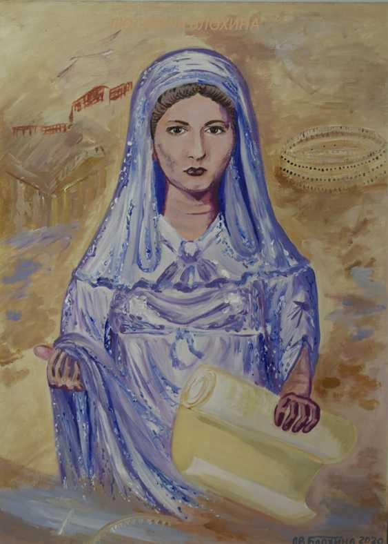 Ludmila Vasilevna Blohina. Vestal with a scroll - photo 1