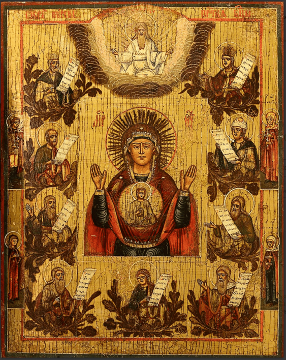 Icon . The Kursk icon of the Mother of God - photo 1