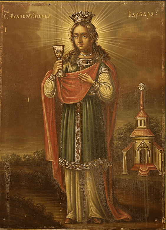 "The Icon Of "" SV. Barbarian"" . Ukraine - photo 1"