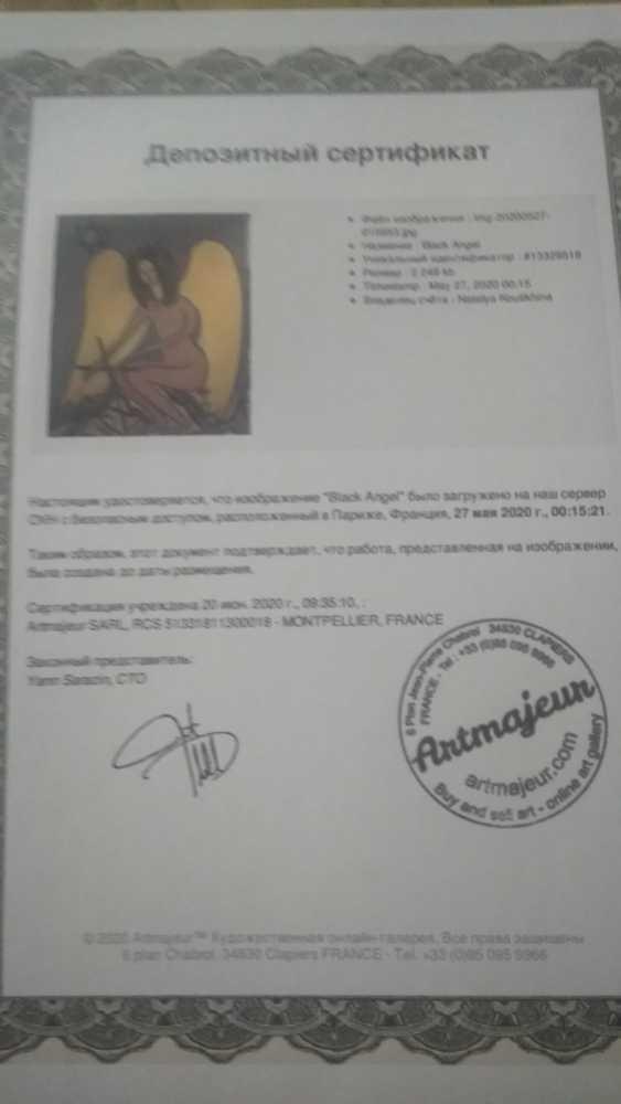Nataliya Kutikhina (Bronstein). Black Angel - photo 3