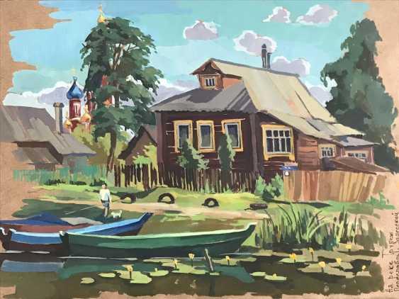 Olga Gileva. «Le quai de la rivière Troubej» - photo 1