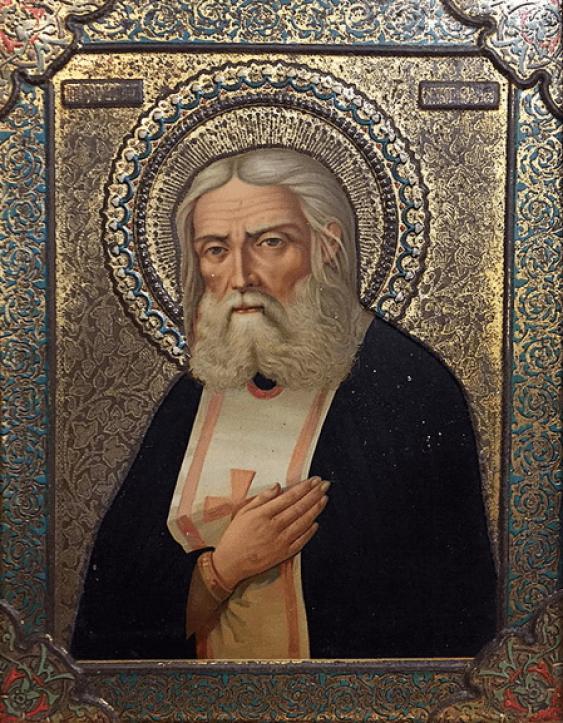 "Icon ""St. Seraphim Of Sarov"" - photo 1"
