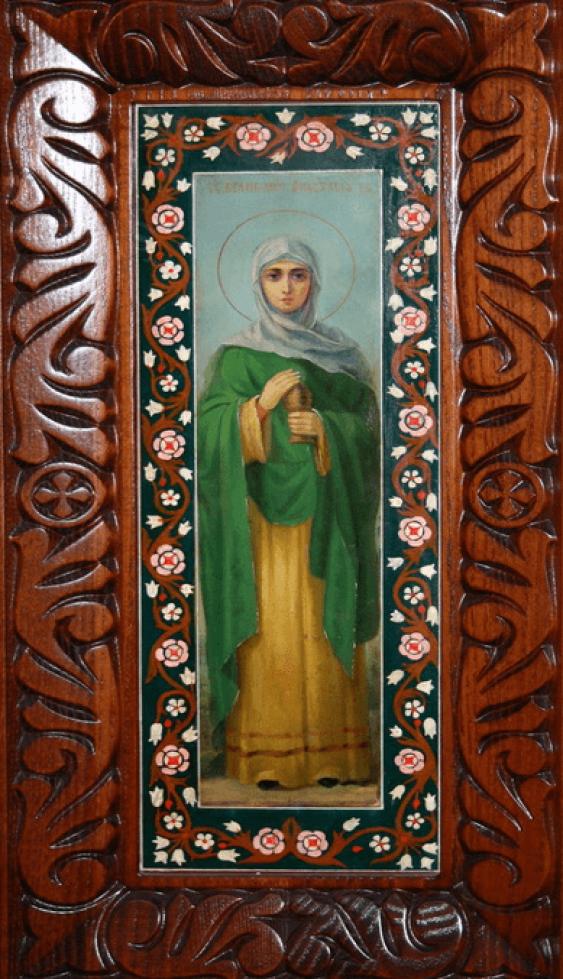 The icon of Holy Martyr Anastasia - photo 1