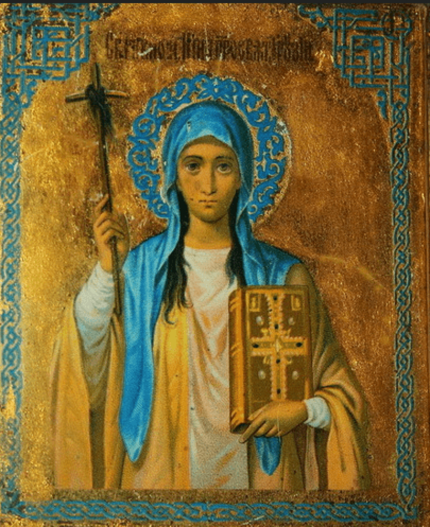 the icon of St. Nina .prosv.Georgia - photo 1