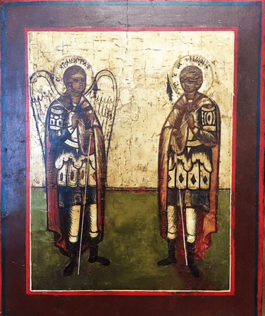 """The Icon Of """"SV. George - photo 1"""