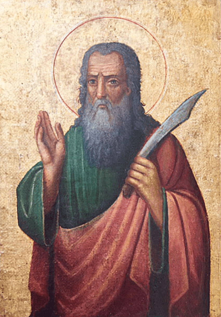 "The Icon Of ""SV. The Prophet Elijah"" - photo 1"