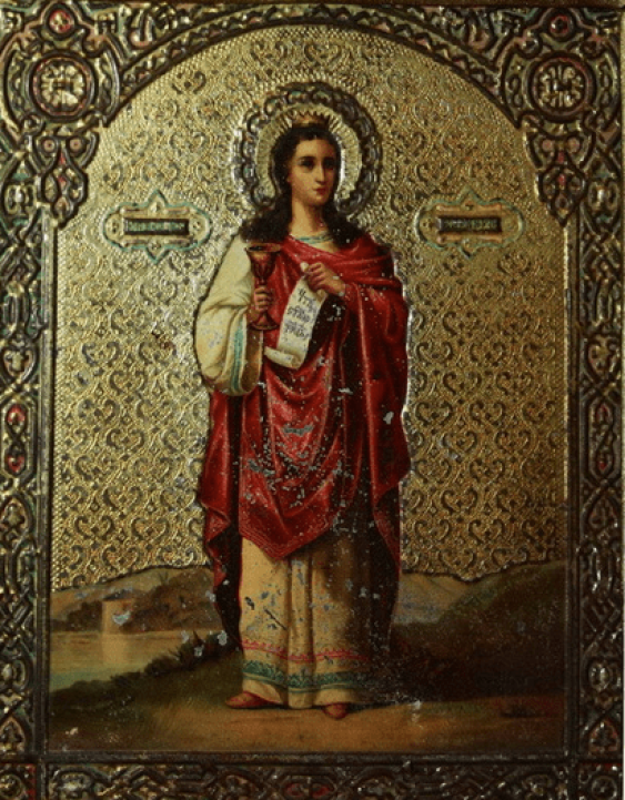 "Icon ""The Holy Great Martyr Barbara"" - photo 1"