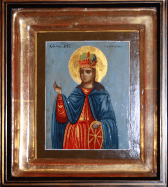 "The Icon Of ""Saint Great Martyr Ekaterina"" - photo 1"