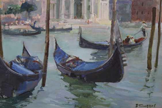 Vladimir Gladkov. Venice. The Cathedral of Santa Maria della Salute. - photo 2