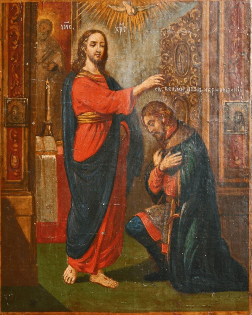 Ikone Des Heiligen.Fürst Igor Kon. HIH das Jh. - Foto 1