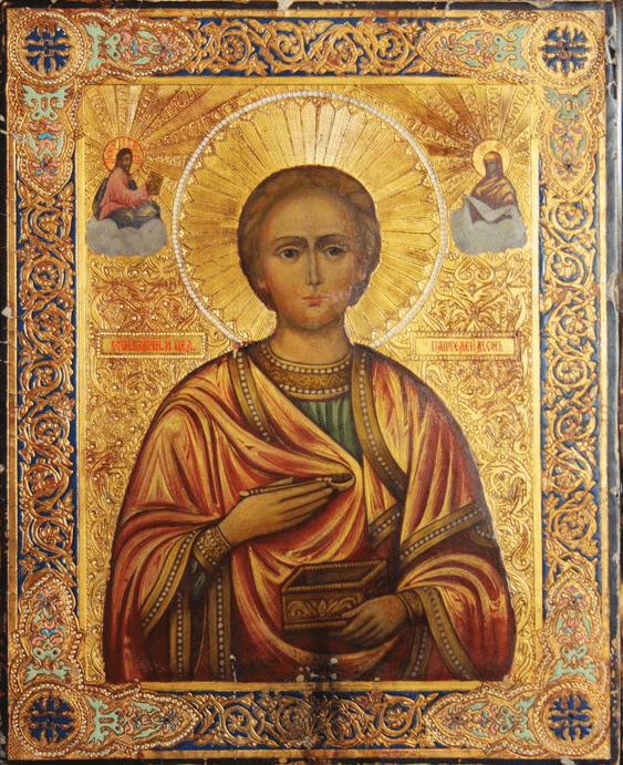 The Icon Of Russia Con. The NINETEENTH - early twentieth century. - photo 1
