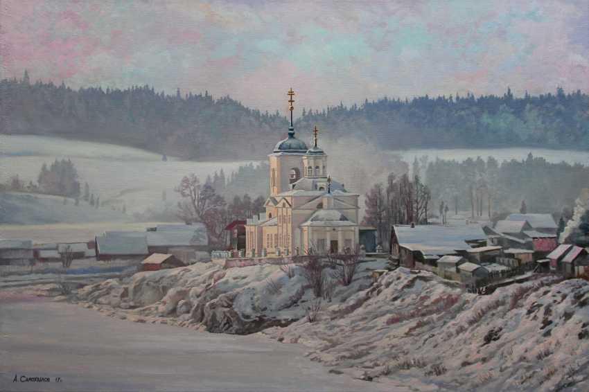 Alexander Samokhvalov. Sloboda - photo 1