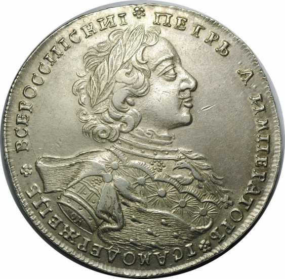 1 Ruble 1723 portrait in ermine mantle, cross, small - photo 2