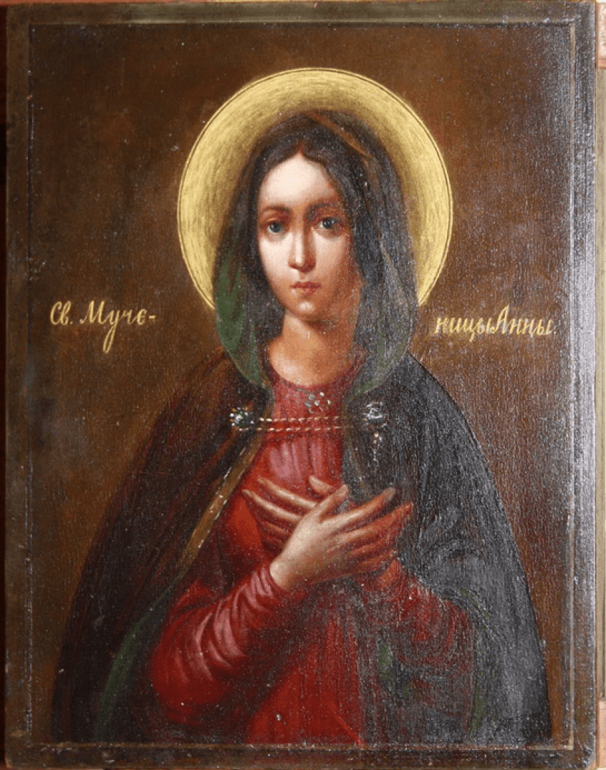 "Icon ""The Holy Martyr Anna"" Russia - photo 1"