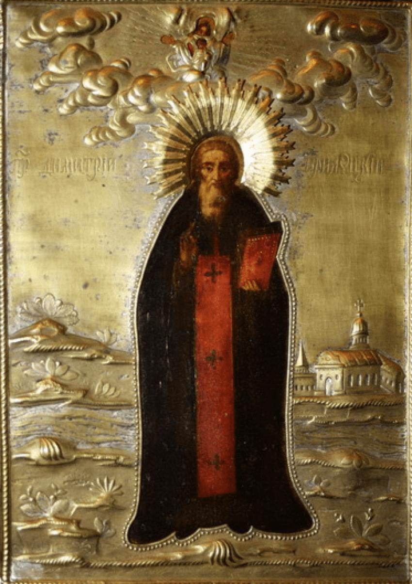 """Icon """"Saint Dimitry Of Rostov"""" - photo 1"""