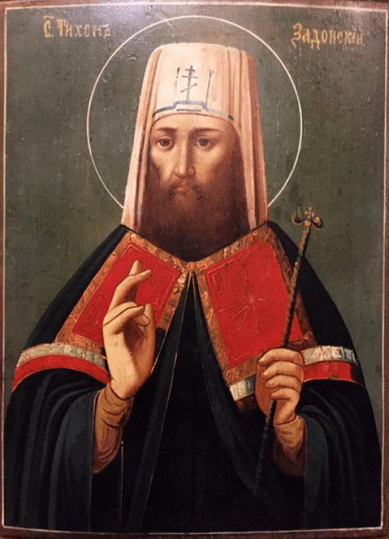 "Icon ""St. Tikhon Zadonsky"" - photo 1"