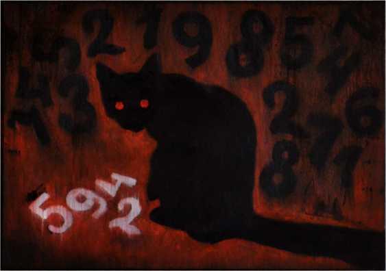 Marina Rusalka. Cat 5942 / 5942 Kitty - photo 1