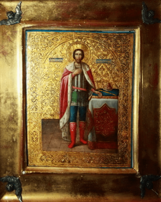 "The Icon ""St. Alexander Nevsky"" - photo 1"