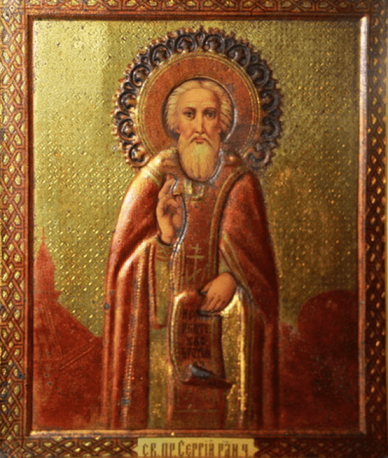 "Icon ""St. Sergius of Radonezh"" - photo 1"