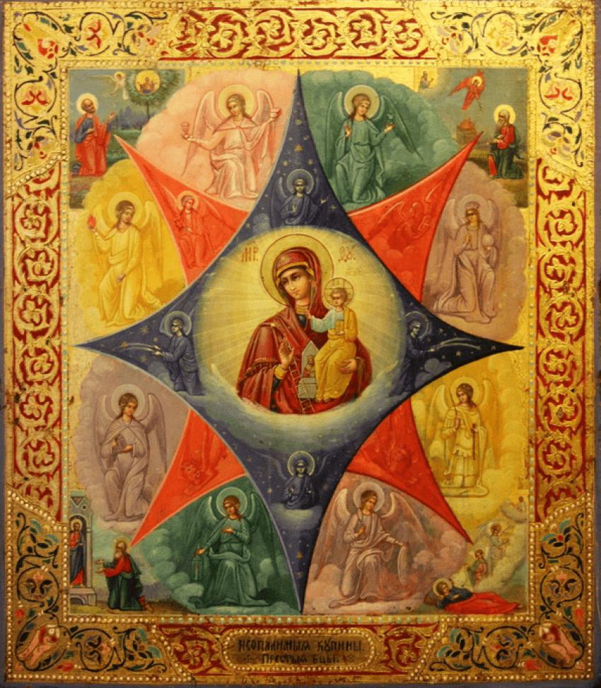 Icon Of The Theotokos - photo 1