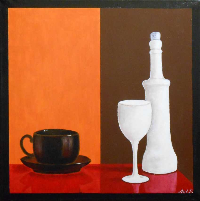 """Artur Isayan. """"Cup of coffee"""" - photo 1"""