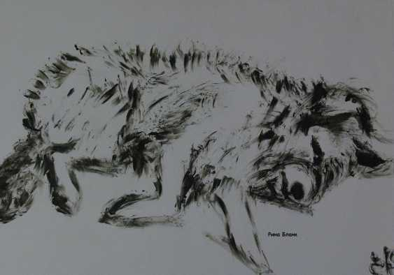 "Rina Blank. ""Resting dog"" series of graphic works ""the Dog"" - photo 1"