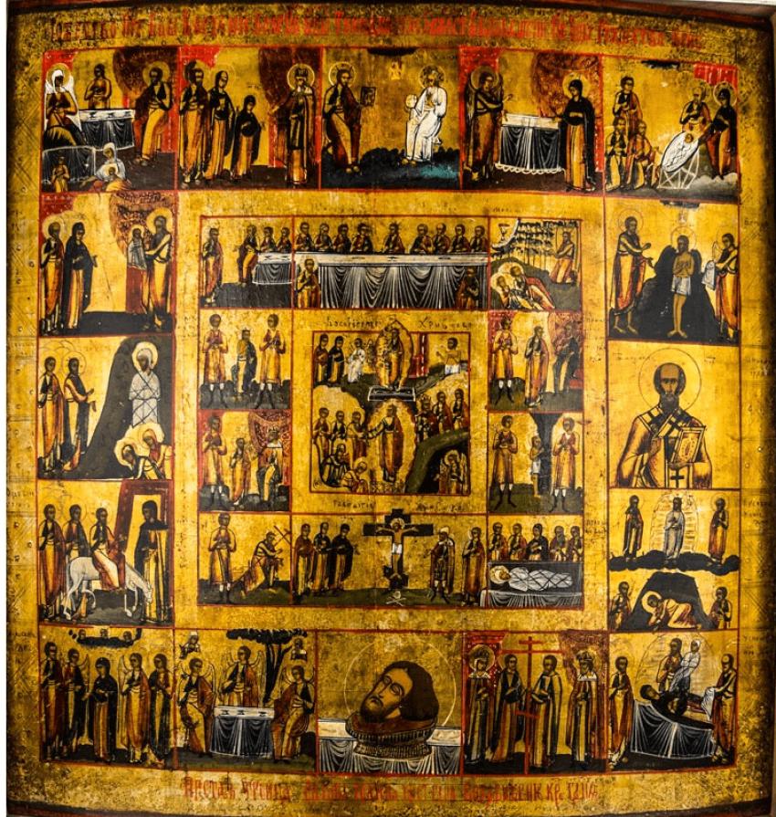 "Icon ""Resurrection Of Christ"" - photo 1"