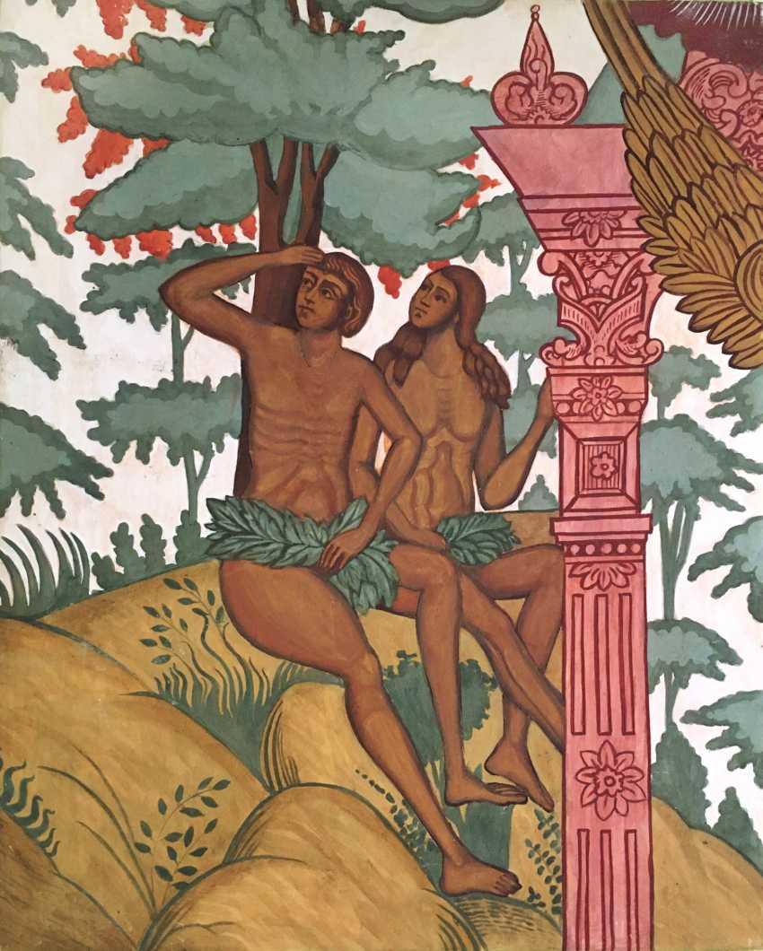 Ann Valsamon. Adam und Eva im Paradiesgarten - Foto 1