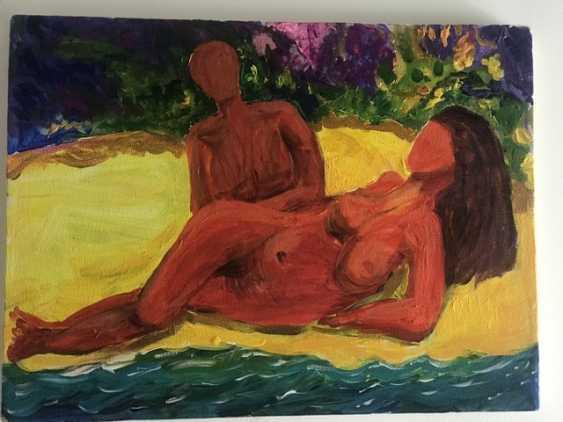 Sergey Petrushin. Dialogue with Gauguin - photo 1