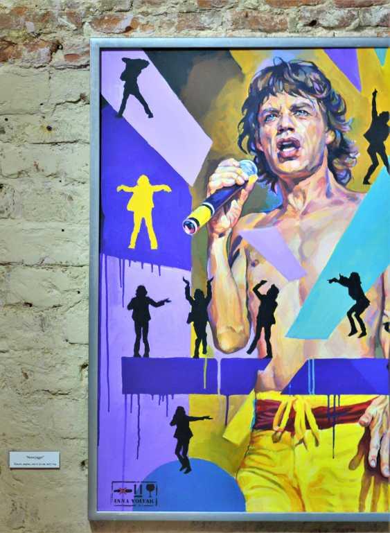 Inna Volvak. Moves Jagger - photo 2