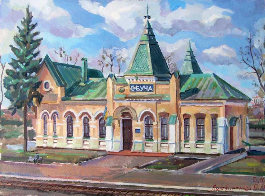 Oleg Lytvynenko. Railway station in Bucha. - photo 1