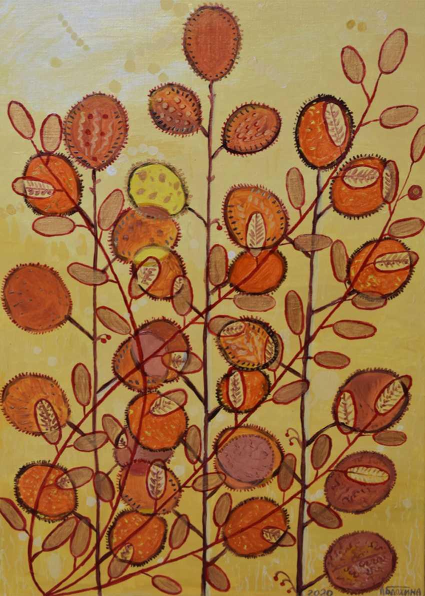 Ludmila Vasilevna Blohina. Autumn sonnet - photo 1