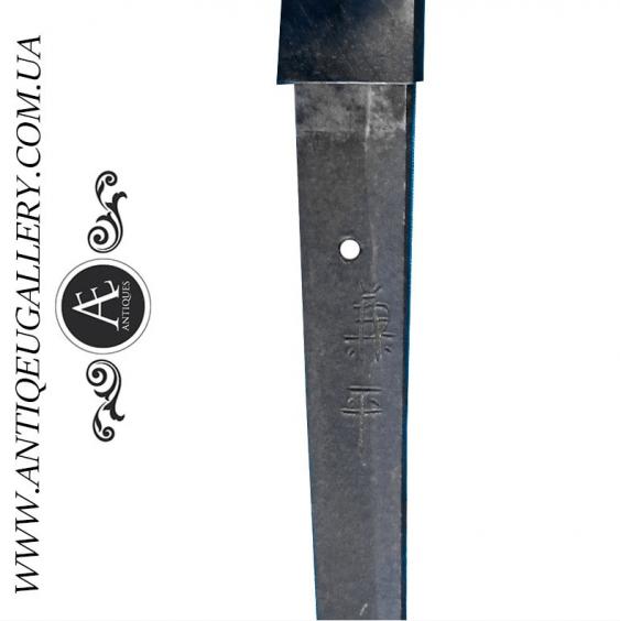 Katana of the Board signaturea - photo 2